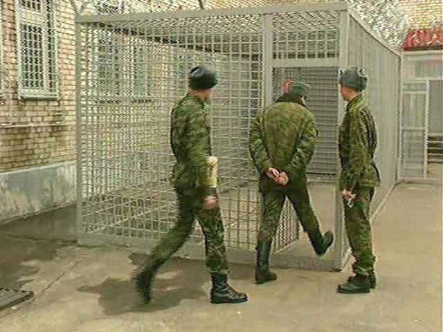За что сажают военных 99