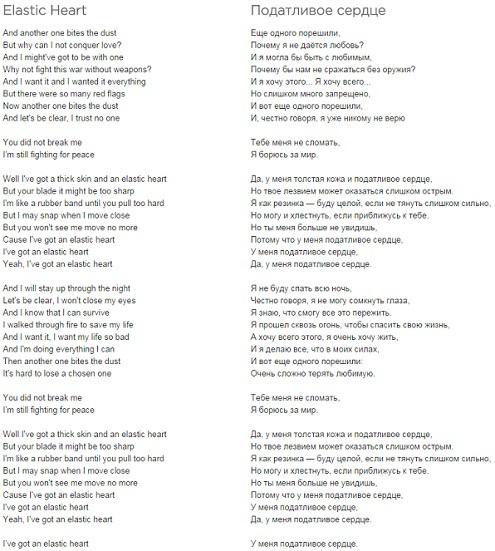 sia песни с переводом