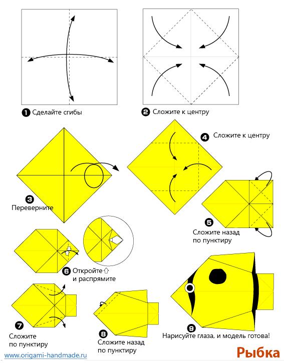 Оригами скачать через торрент