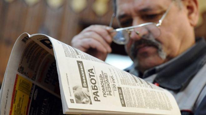 число безработных в России после новой пенсионной реформы