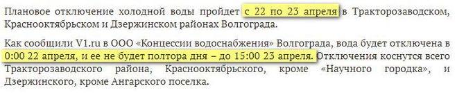 Shatilov D  Переезд из Москвы в Подмосковье  shatilov