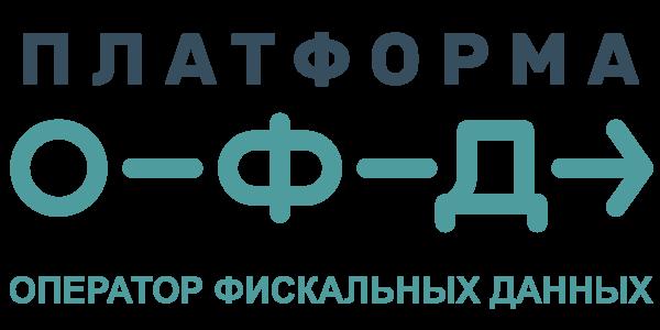 ОФД - подключить