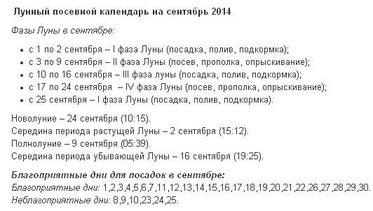 1 августа праздники россии