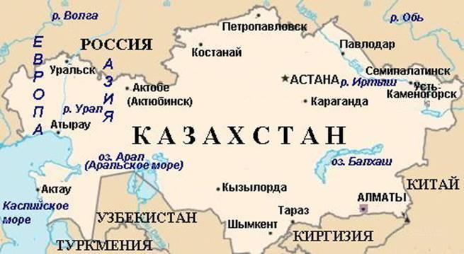Экибастуз - город областного подчинения на западе павлодарской области