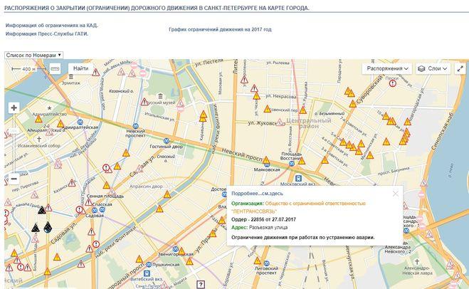 Карта онлайн дорожные работы Санкт-Петербург