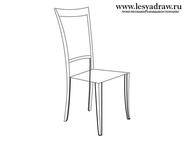Как нарисовать стол и стул поэтапно
