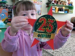 поделки с компакт-диском на 23 февраля с детьми