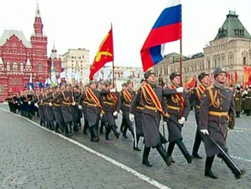 парад 7 ноября 2016