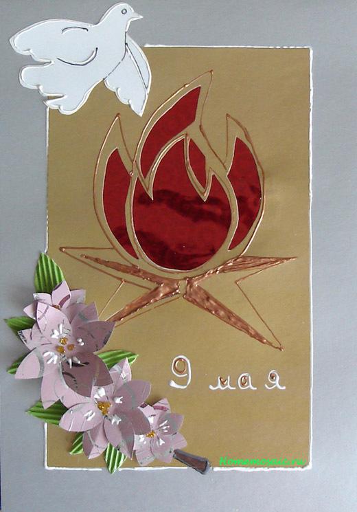 Красивые открытки своими руками к 9 мая