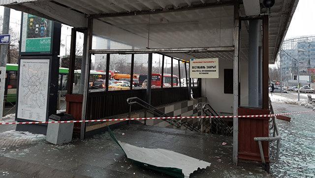 взрыв в метро Москвы