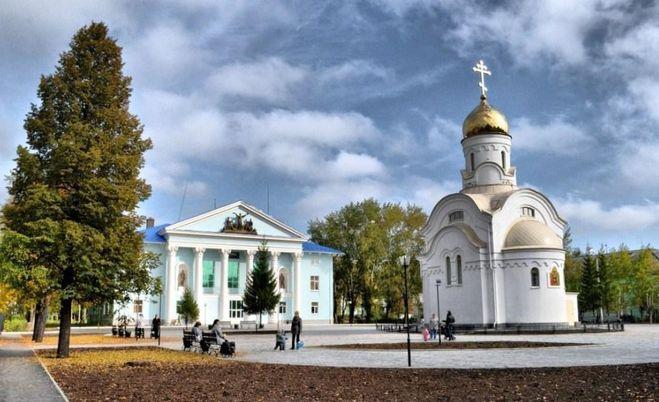 город Серов