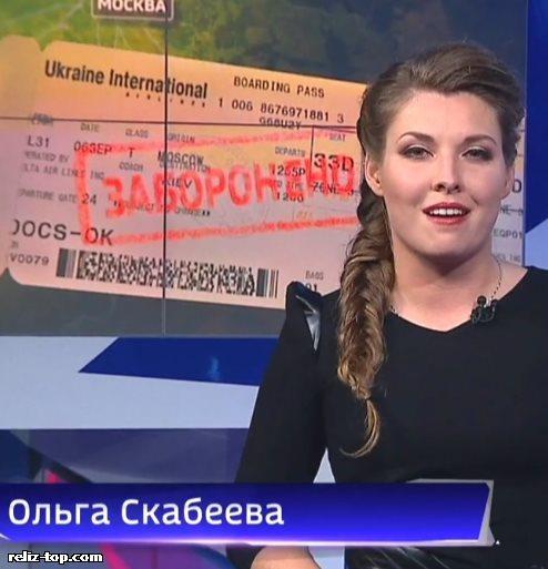 фото скабеевой