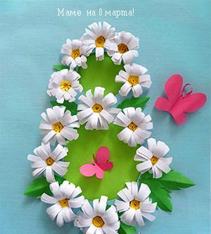 открытка с цветами из бумаги своими руками