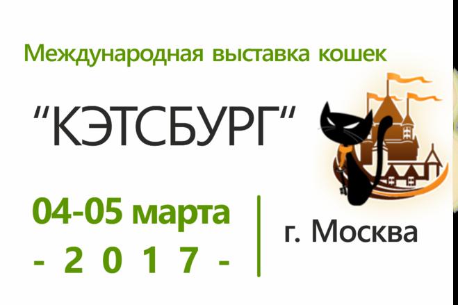 Выставка детских товаров в Москве  Детство  Kids Russia