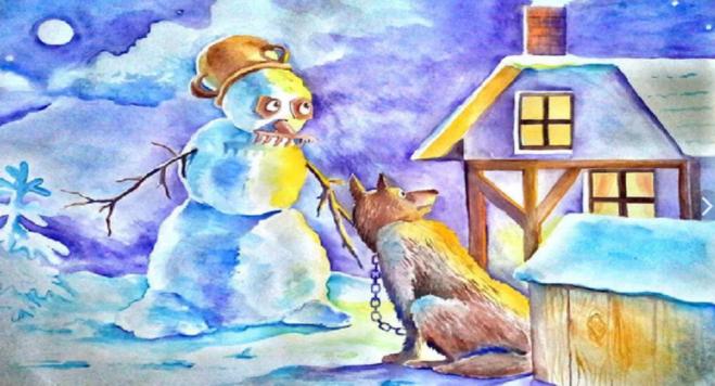 Мое мнение о сказке снеговик андерсона