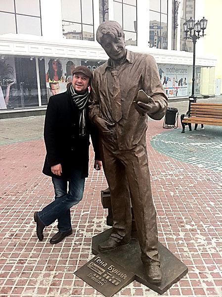 Памятник гене букину в екатеринбурге карта цена памятник из мрамора