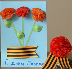 открытка с детьми на день Победы своими руками