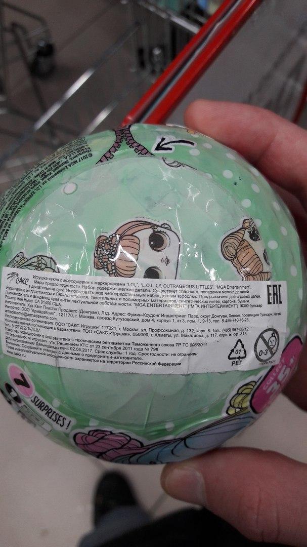 Купить куклы Монстер Хай недорого в Кукломании - Москва