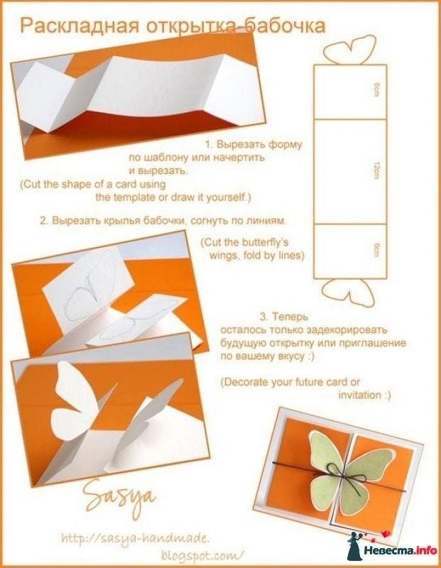 Как сделать открытку из бумаги на день святого валентина