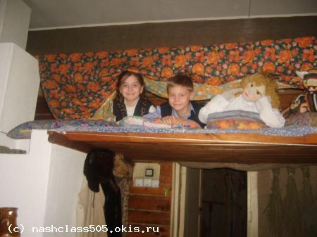 брат и сестра в одной постели