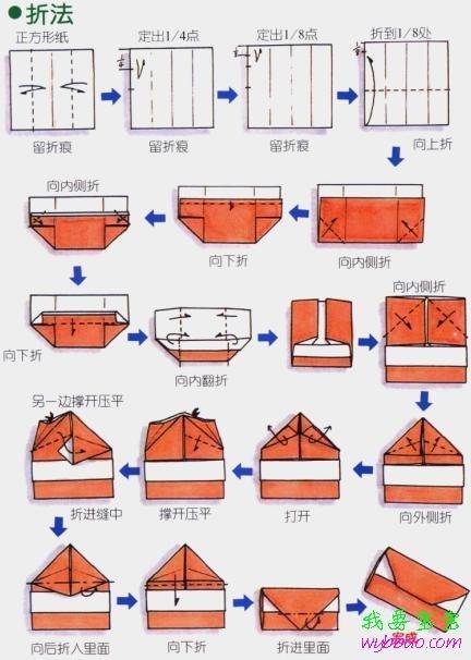 Как сделать большой конверт своими руками 77