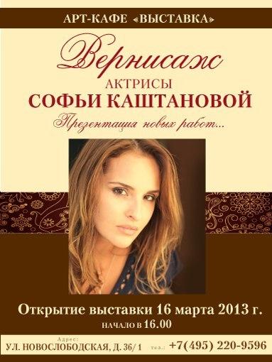Актриса из рекламы Тинькофф Банка | Глум