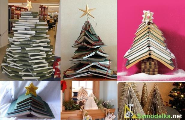 Как сделать елку из книг?