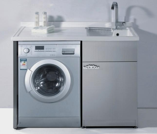 Трахнул соседку на стиральной машинке 24 фотография