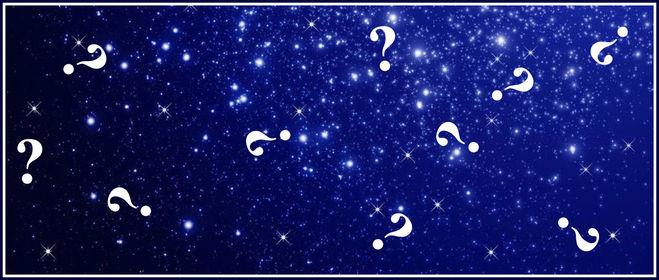Звёздные вопросы на БВ