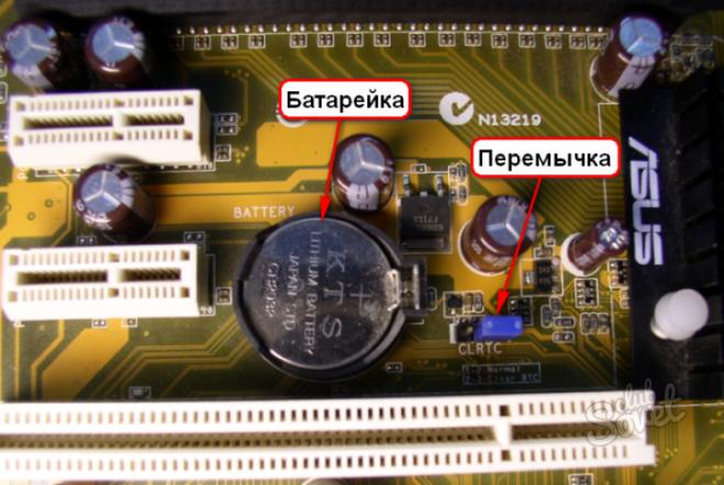 Как отключить свечение мышки редрагон после выключения компьютера