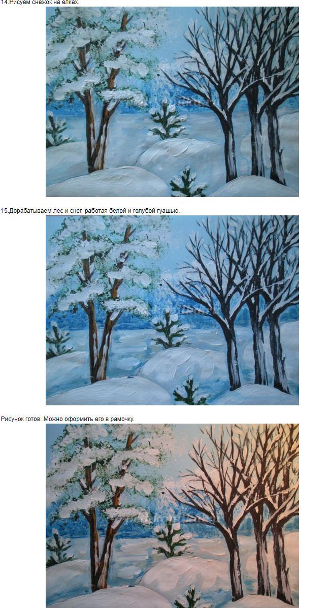 зимний лес гуашью поэтапно для детей - мастер класс