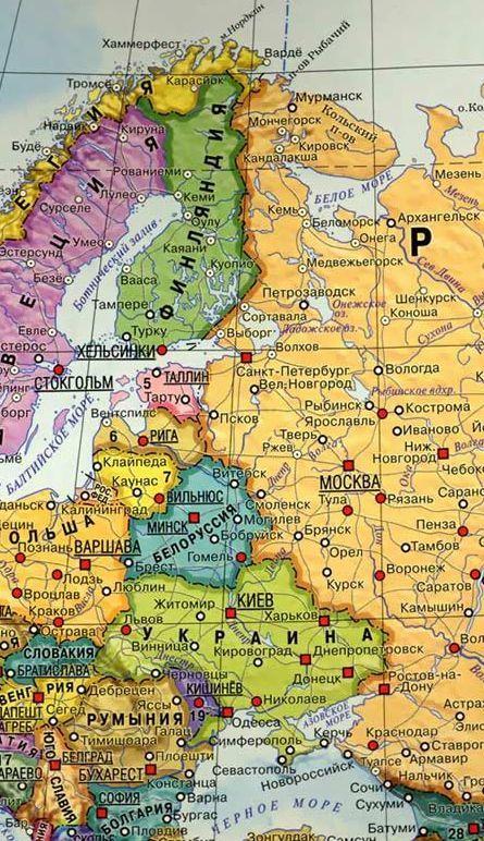 С какими странами граничит чехия