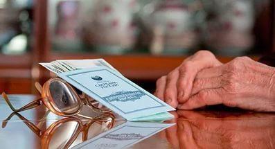 Пенсию повысили с 1 октября 2015 года
