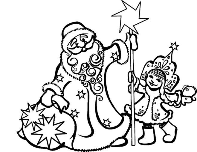 Новогодние картинки деда мороза и снегурочки раскраска