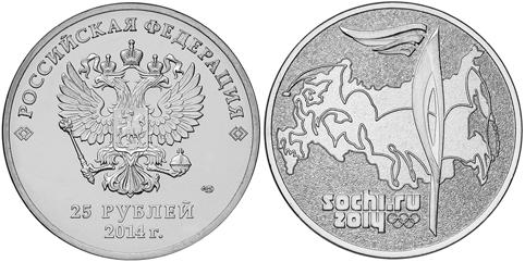 Стоимость монеты номиналом 25 рублей сочи 2014 чешская крона фото