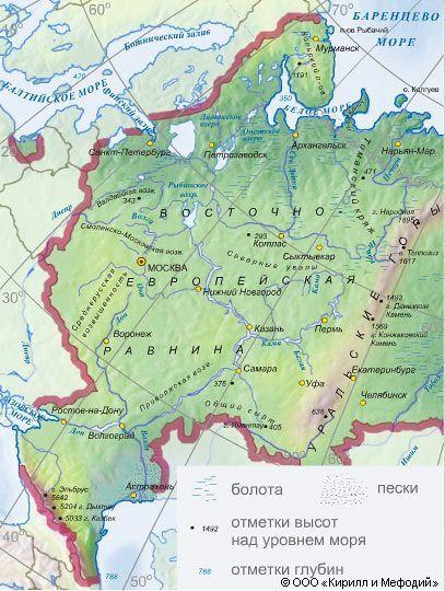 Где на карте находиться русская равнина