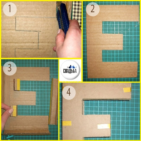 Как из картона сделать букву е