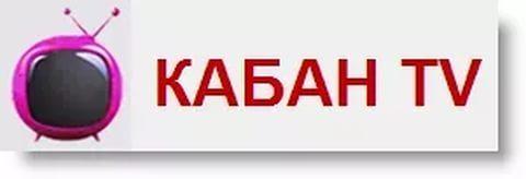 Смотреть онлайн канал украина в прямом эфире сейчас