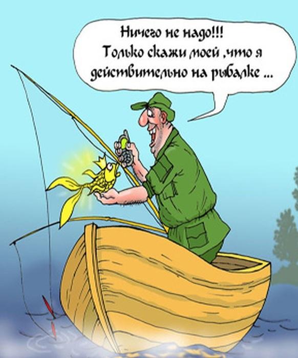 рыбак и окунь стихи