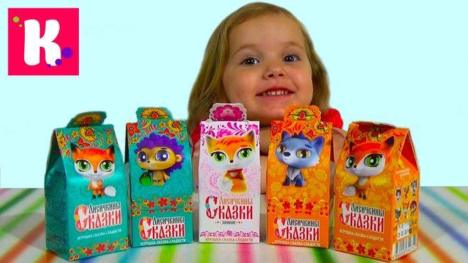 Дом игрушки Хеппи Мил МакДональдс Home toys
