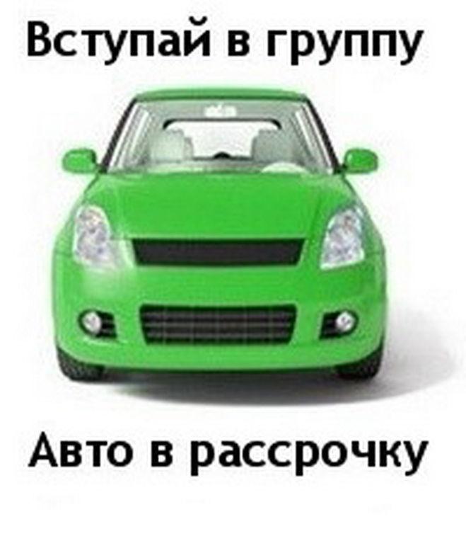 купить машину у банка в новосибирске окнам комфорт