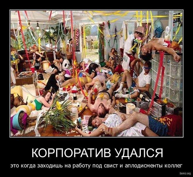 porno-video-s-bolshoy-popov