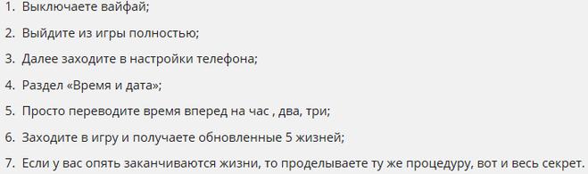 Купить детскую прогулочную коляску в Украине! Notus
