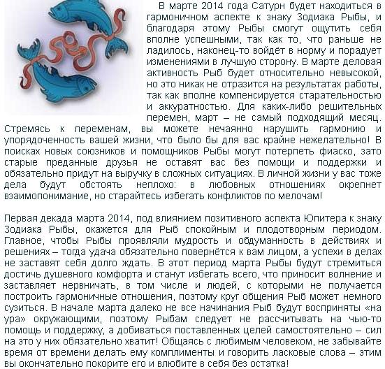 Omet-ufa.ru рыбы взаимодействуют с партнерами.