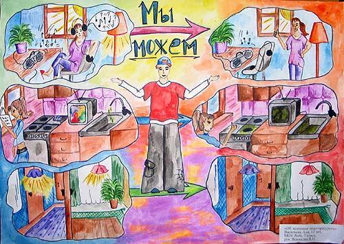 Рабочая программа русскиj язyк 5 9 класс ладyженская