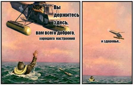 фотография по полкам александр медведев торрент