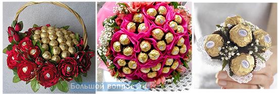"""подарок из конфет """"Фереро Роше"""" цветочные букеты"""
