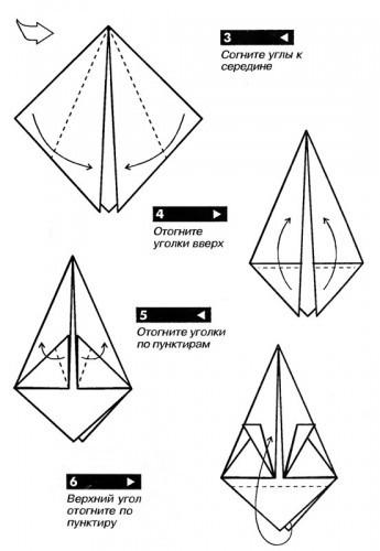 Шлем в технике оригами,