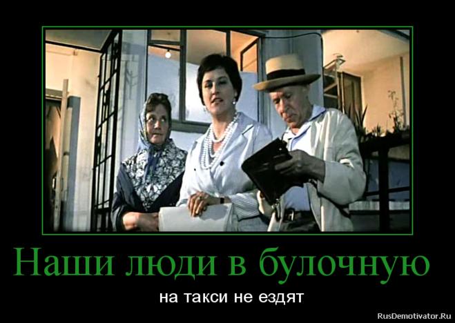 Правоохранители задержали полицейского и активистов антикоррупционной организации по подозрению в получении взятки в Одессе - Цензор.НЕТ 9168