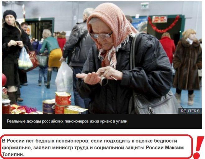 размеры пенсий в России